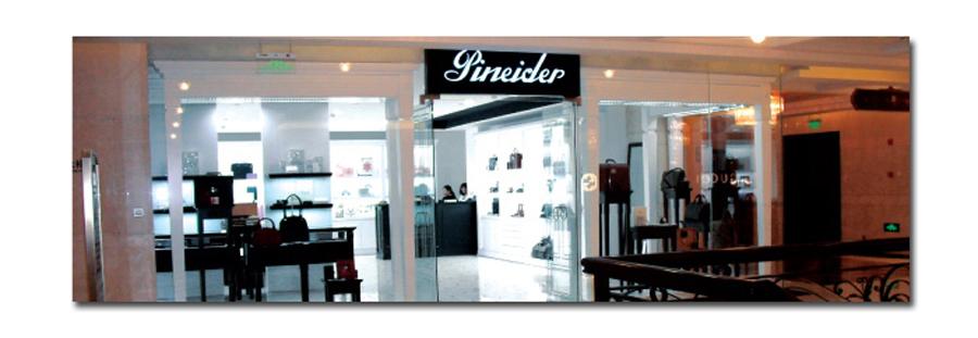 Pineider – Borsa Porta PC City